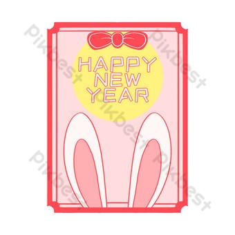 Illustration de carte de voeux lapin rouge Éléments graphiques Modèle PSD