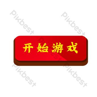 botón rojo de inicio del juego Elementos graficos Modelo PSD