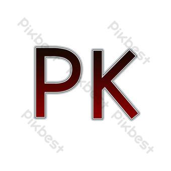 الأحمر رسائل pk ثلاثية الأبعاد صور PNG قالب PSD