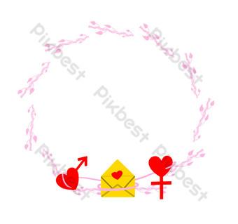 borde redondo de la carta de amor del día de san valentín Elementos graficos Modelo PSD