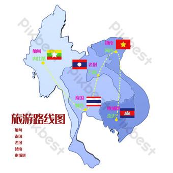 Carte de la route touristique panoramique Éléments graphiques Modèle PSD