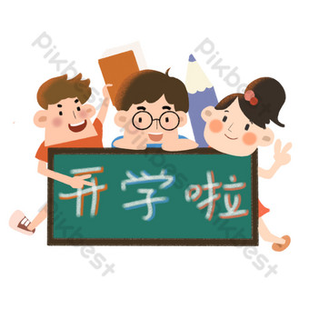 School blackboard for students in September PNG Images Template PSD