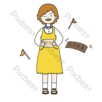 Service character recruitment illustration PNG Images Template PSD