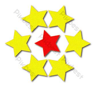 七一五星五尖星紅色 元素 模板 AI