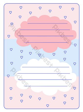 simple zafiro azul rosa papel de carta borde nubes Elementos graficos Modelo PSD