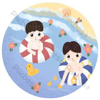 Small fresh and cute cure seaside kids playing illustration elements PNG Images Template PSD