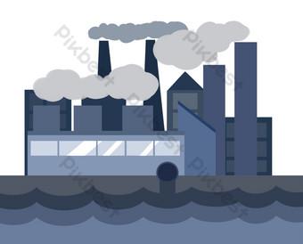 小水污染煙囪 元素 模板 PSD
