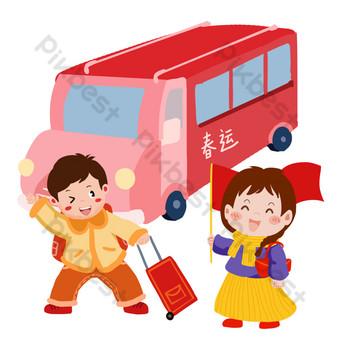 مهرجان الربيع العام الجديد صبي فتاة المنزل مرسومة باليد حرف png صور PNG قالب PSD