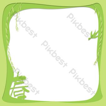 ربيع أخضر ورقة صفصاف ورقة ورقة قطع تراكب الرياح صورة png صور PNG قالب PSD
