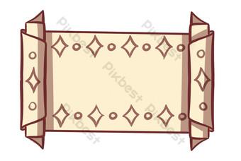 ilustración de dibujado a mano de desplazamiento de estrella Elementos graficos Modelo PSD