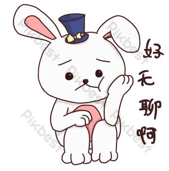 貼紙兔子圖釋是如此無聊的插圖 元素 模板 PSD