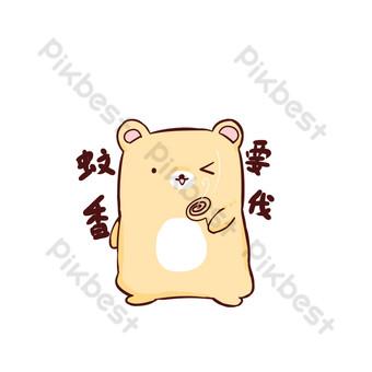夏季q版可愛熊表情包蚊香 元素 模板 PSD
