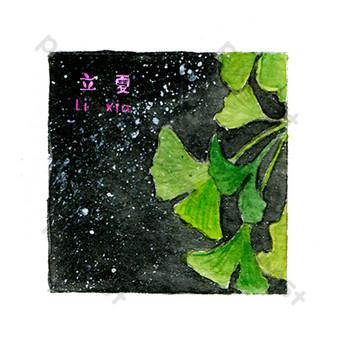Étapes de pierre d'été Feuilles de ginkgo d'été Calendrier lunaire de lixia verte vingt-quatre termes solaires PNG Éléments graphiques Modèle PSD