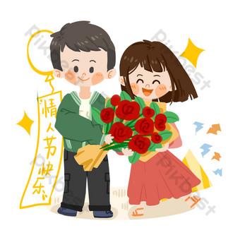 Tanabata cartoon couple sending flowers PNG Images Template PSD
