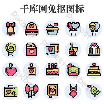 icono de pixel romántico de tanabata Elementos graficos Modelo AI