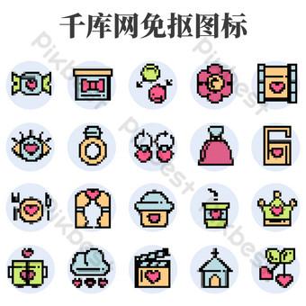 iconos de la serie de estilo de píxeles románticos de tanabata Elementos graficos Modelo AI