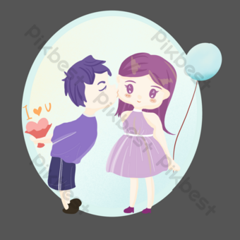 Tanabata valentine day boy girl romantic kiss i love you PNG Images Template PSD