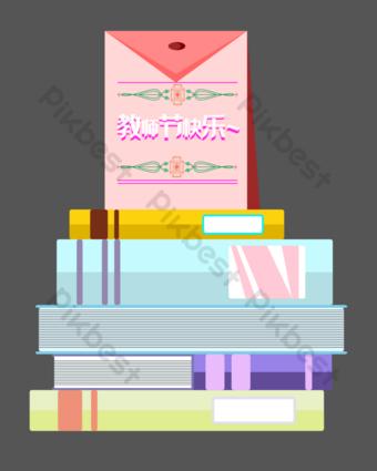 Cartes et livres pour la fête des enseignants Éléments graphiques Modèle PSD