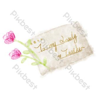 Carte de voeux de branche de fleur de jour de l'enseignant Éléments graphiques Modèle PSD
