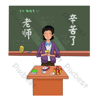 L'enseignant de la journée des enseignants a travaillé dur à l'enseignant de journal tableau noir debout sur le podium tenant une carte de voeux à la main Éléments graphiques Modèle PSD
