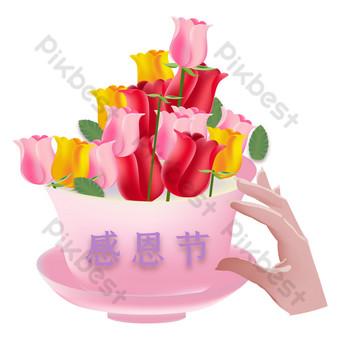 Décoration d'invitation de carte de voeux de fleurs de Thanksgiving Éléments graphiques Modèle AI