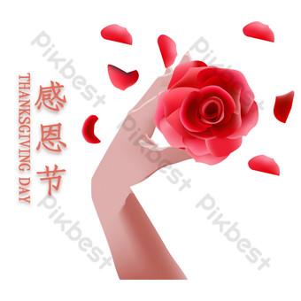 Thanksgiving main cette décoration de carte de voeux de fleur Éléments graphiques Modèle AI