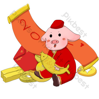 The golden pig holds the golden dragon fish to send you good luck PNG Images Template PSD
