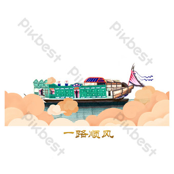 The traditional boat decoration in the sea of clouds PNG Images Template PSD