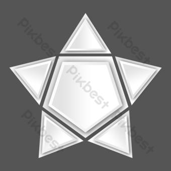 三維五星ppt插畫 元素 模板 PSD