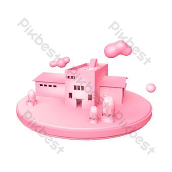 三維工業區粉紅色c4d舞台裝飾 元素 模板 PSD