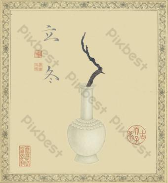 Vingt-quatre termes solaires, calendrier lunaire, début de l'hiver, rétro de style chinois Éléments graphiques Modèle PSD
