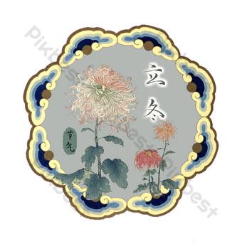 Vingt-quatre termes solaires Décoration de chrysanthème calendrier lunaire Lidong Éléments graphiques Modèle PSD