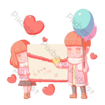 día de san valentín dibujos animados pintados a mano carta de amor confesión pareja personajes hebilla libre png Elementos graficos Modelo PSD
