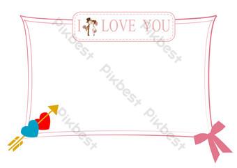 情人節表白邊框我愛你,心和心吻矢量邊框 元素 模板 AI