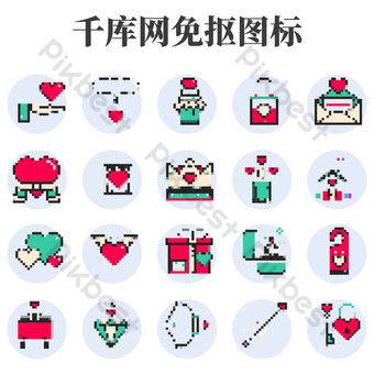 icono de pixel romántico de tanabata del día de san valentín Elementos graficos Modelo AI