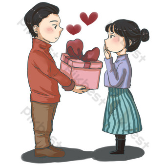 valentines day cartoon boy cartoon girl drawing vector set illustration love peach gift PNG Images Template PSD