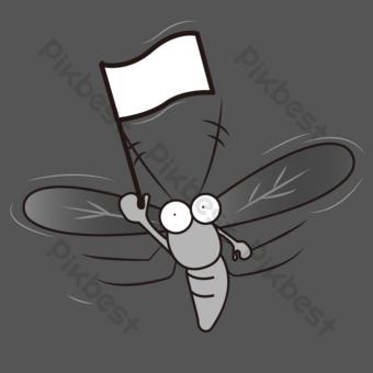 矢量防蚊子投降圖標 元素 模板 AI
