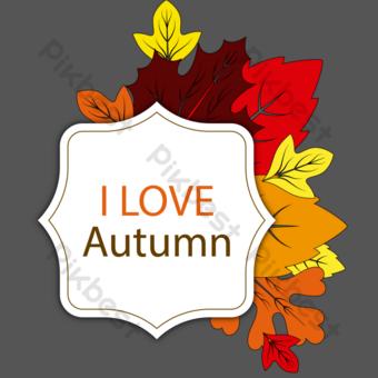 我愛秋天標籤的矢量圖 元素 模板 AI