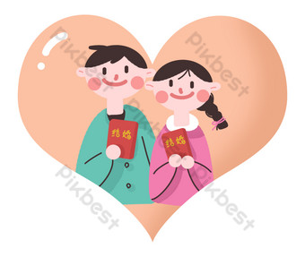 我們在七夕節拿到了結婚證 元素 模板 PSD