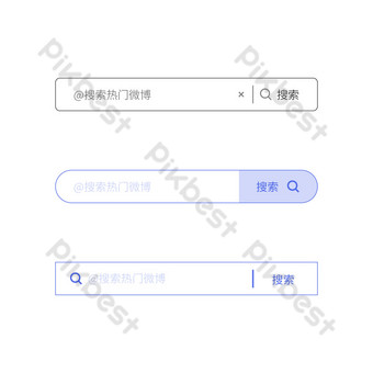 Weibo search box PNG Images Template AI