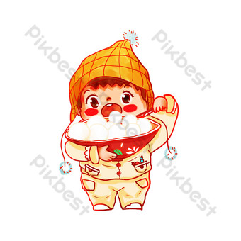 musim dingin solstice hat boy makan buku bergambar pangsit kartun png Elemen Grafis Templat PSD