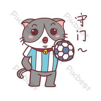 Illustration de chat gardien de but emoji coupe du monde Éléments graphiques Modèle PSD