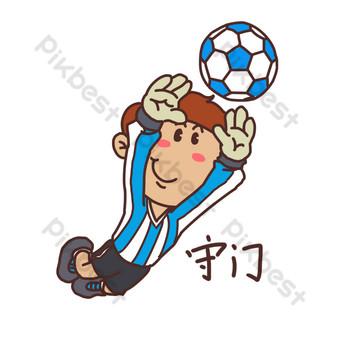 Illustration du gardien de but de la coupe du monde emoji Éléments graphiques Modèle PSD