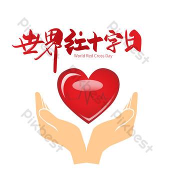 día mundial de la cruz roja con corazones Elementos graficos Modelo PSD