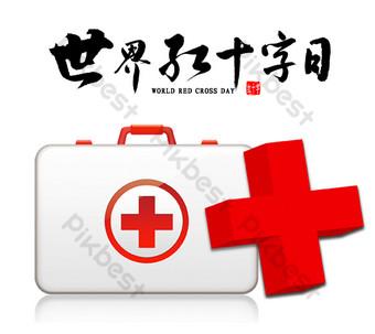 dia mundial de la cruz roja Elementos graficos Modelo PSD
