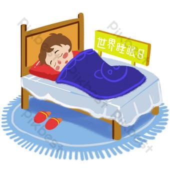 اليوم العالمي للنوم الولد مرسومة باليد حرف png صور PNG قالب PSD
