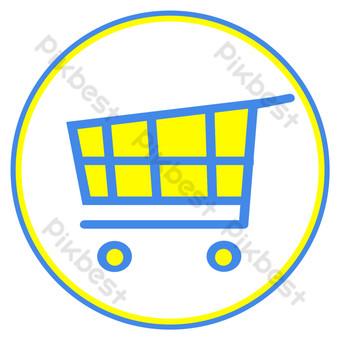 icono de interfaz de usuario de carrito de compras simple de dibujos animados lindo amarillo y azul Elementos graficos Modelo PSD