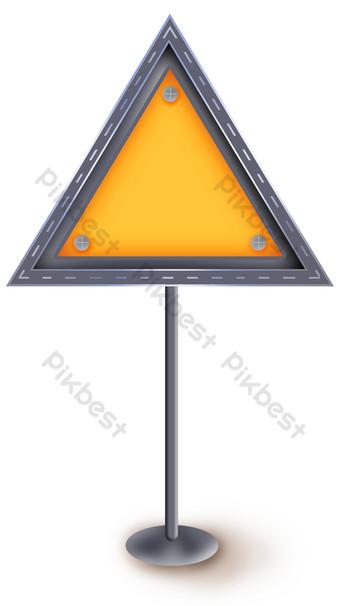 黃色三角形文字方塊 元素 模板 PSD