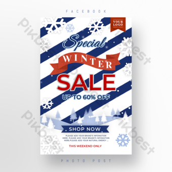 Publicación de redes sociales de promoción de invierno de rayas azules blancas Modelo PSD