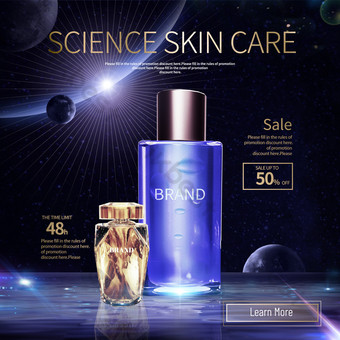 Mysterious purple radiating light beautiful planet technology sense skin care products snsbanner Template PSD